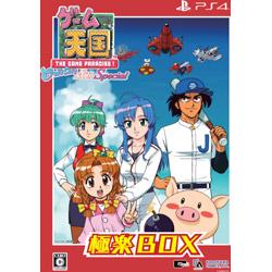 ゲーム天国 CruisinMix Special 極楽BOX C18600175  [PS4]