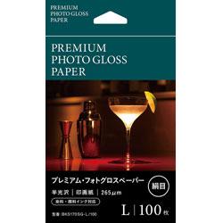 BKS170SG-L/100 プレミアム・フォトグロスペーパー 絹目(Lサイズ/100枚)