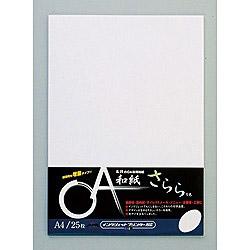 OA和紙さらら〔インクジェット・レーザープリンタ用〕スノーホワイト(A4サイズ・25枚) DW85