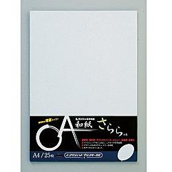 OA和紙さらら〔インクジェット・レーザープリンタ用〕ブルー(A4サイズ・25枚) DW84