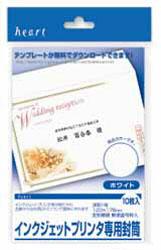 インクジェットプリンタ専用封筒(洋1封筒/ホワイト/10枚) YUP150
