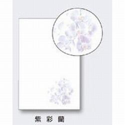 インクジェット用喪中はがき[郵便番号枠あり] (紫彩蘭・100枚) XZ0033 紫彩蘭 XZ0033
