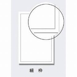 インクジェット用喪中はがき[郵便番号枠あり] (細枠・100枚) XZ0034 細枠 XZ0034