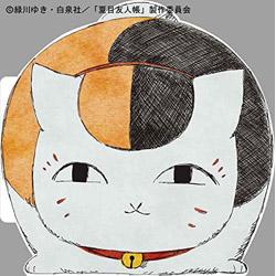 Aimer/茜さす/everlasting snow 初回生産限定盤B 【CD】