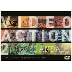 SCANDAL/VIDEO ACTION 2 【DVD】 [DVD]