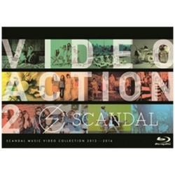 SCANDAL/VIDEO ACTION 2 【ブルーレイ ソフト】   [ブルーレイ]