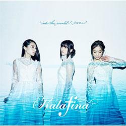 Kalafina / 「Into the world / メルヒェン」 初回限定盤A DVD付 CD