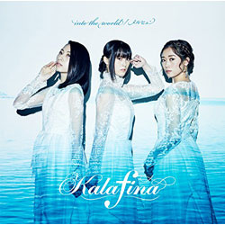 Kalafina / 「Into the world / メルヒェン」 初回限定盤B BD付 CD