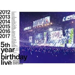 """乃木坂46 / 5th YEAR BIRTHDAY LIVE 2017.2.20-22 SAITAMA SUPER ARENA 完全生産限定""""豪華盤"""" BD"""