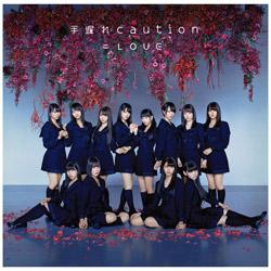 =LOVE / 「手遅れcaution」 TYPE-C 通常盤 CD