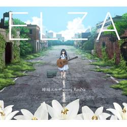 神崎エルザ starring ReoNa / ELZA CD