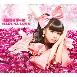 春奈るな / ゆらぎ荘の幽奈さん OPテーマ「桃色タイフーン」 BD付完全生産限定盤 CD