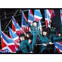 SME 欅坂46 / 欅共和国2017 初回生産限定盤 BD