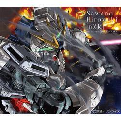 SawanoHiroyuki(nZk) / 7th single「narrative / NOISEofRAIN」 期間限定アニメ盤 CD