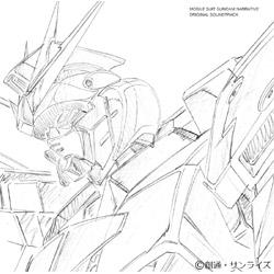 機動戦士ガンダムNT オリジナル・サウンドトラック CD
