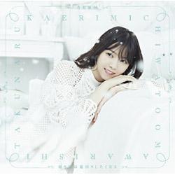 乃木坂46 / 22ndシングル「帰り道は遠回りしたくなる」TYPE-A Blu-ray付 CD