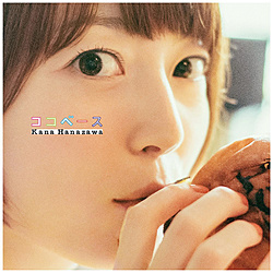 花澤香菜 / ココベース 通常盤 CD