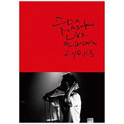 菅田将暉 / SUDA MASAKI LIVE@LIQUIDROOM 2018.11.15 DVD