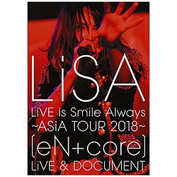 LiSA / LiVE is Smile Always 〜ASiA TOUR 2018〜[eN + core] LiVE & DOCUMENT DVD