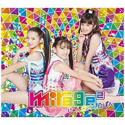 mirage2 / じゃんけんぽん 初回生産限定盤 DVD付  CD