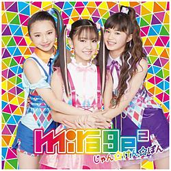 mirage2 / じゃんけんぽん 通常盤  CD