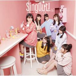 乃木坂46 / 23rdシングル「Sing Out!」通常盤 CD