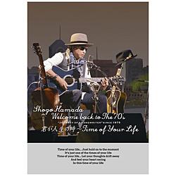 浜田省吾 / 「Journey of a Songwriter」 since1975 DVD