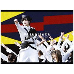 欅坂46 / 欅共和国2018 初回生産限定盤 DVD