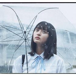 乃木坂46 / 24th シングル 「夜明けまで強がらなくてもいい」 TYPE-A Blu-ray Disc付 CD