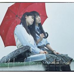乃木坂46 / 24th シングル 「夜明けまで強がらなくてもいい」 TYPE-B Blu-ray Disc付 CD