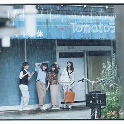 乃木坂46 / 24th シングル 「夜明けまで強がらなくてもいい」 TYPE-D Blu-ray Disc付 CD