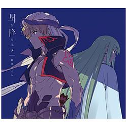 藍井エイル / 『Fate/Grand Order -絶対魔獣戦線バビロニア-』EDテーマ「星が降るユメ」 期間生産限定盤 CD