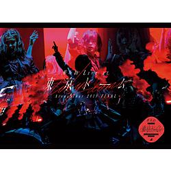 欅坂46/ 欅坂46 LIVE at 東京ドーム 〜ARENA TOUR 2019 FINAL〜 初回生産限定盤