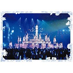 乃木坂46/ 7th YEAR BIRTHDAY LIVE Day2 通常盤