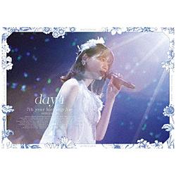 乃木坂46/ 7th YEAR BIRTHDAY LIVE Day4 通常盤