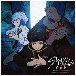 Stray Kids/ TOP -Japanese ver.- 期間生産限定盤