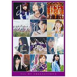 乃木坂46/ ALL MV COLLECTION2〜あの時の彼女たち〜 完全生産限定盤 DVD
