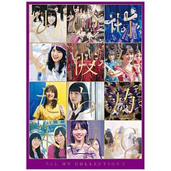 乃木坂46/ ALL MV COLLECTION2〜あの時の彼女たち〜 完全生産限定盤 BD