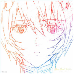 宇多田ヒカル/ One Last Kiss 完全生産限定盤 【アナログレコード】
