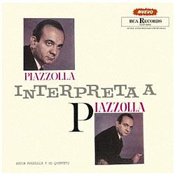 アストル・ピアソラ五重奏団/ ピアソラ、ピアソラを弾く