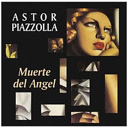 アストル・ピアソラ五重奏団/ 天使の死〜オデオン劇場1973