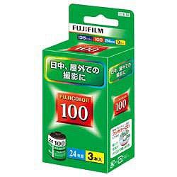 FUJICOLOR 100 [135 24枚撮 3本パック]