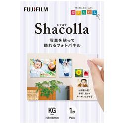 シャコラ(shacolla) 壁タイプ 1枚パック KGサイズ