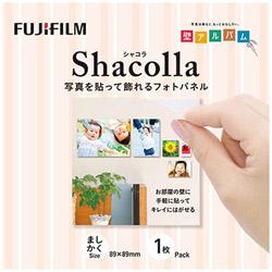 シャコラ(shacolla) 壁タイプ 1枚パック ましかくサイズ