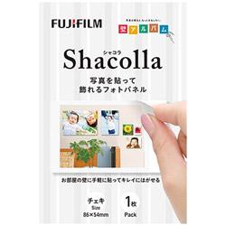 シャコラ(shacolla) 壁タイプ 1枚パック チェキサイズ