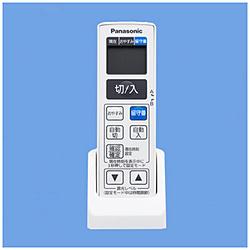 留守番タイマ機能付 光線式ワイヤレスリモコンスイッチ用発信器 WH7216WK ホワイト