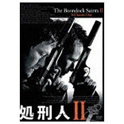 処刑人II 【DVD】