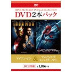 アイアンマン/アメイジング・スパイダーマン 【DVD】 [DVD]