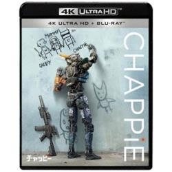 チャッピー 4K ULTRA HD & ブルーレイセット 【Ultra HD ブルーレイソフト】 [ブルーレイ]