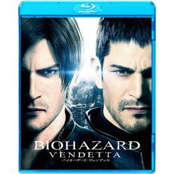 バイオハザード:ヴェンデッタ ブルーレイ&DVDセット BD